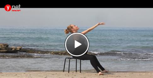 ג'ירוטוניק תל אביב | צפו: שיטת אימון שעוזרת להקל על כאבי גב בהריון
